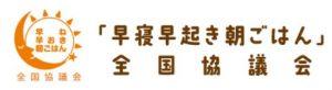 「北海道家庭教育サポート企業」に登録しています