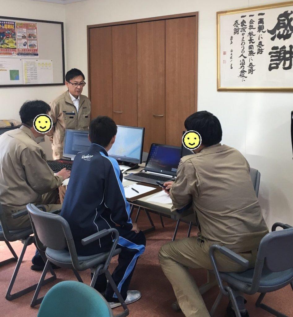 浦幌中学校「職場体験学習」~1日目~
