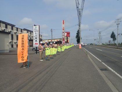 交通安全旗の波運動に参加しました