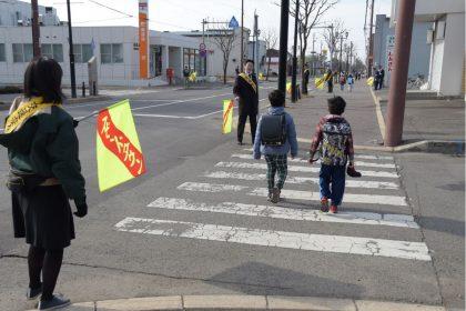 通学路の見守り活動 ~3日目~
