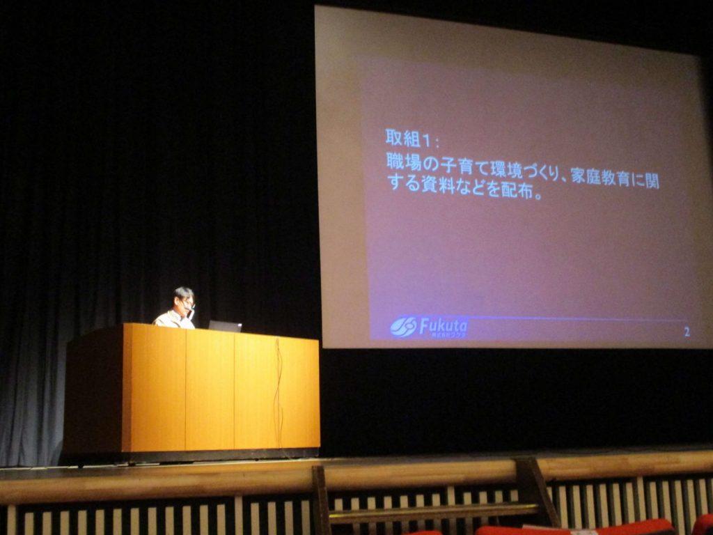 「十勝管内PTA研究大会」で取り組みを発表